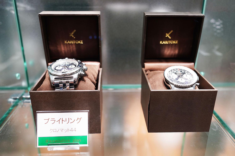 KARITOKE:レンタル時計の例6(ブライトリング クロノマット44)