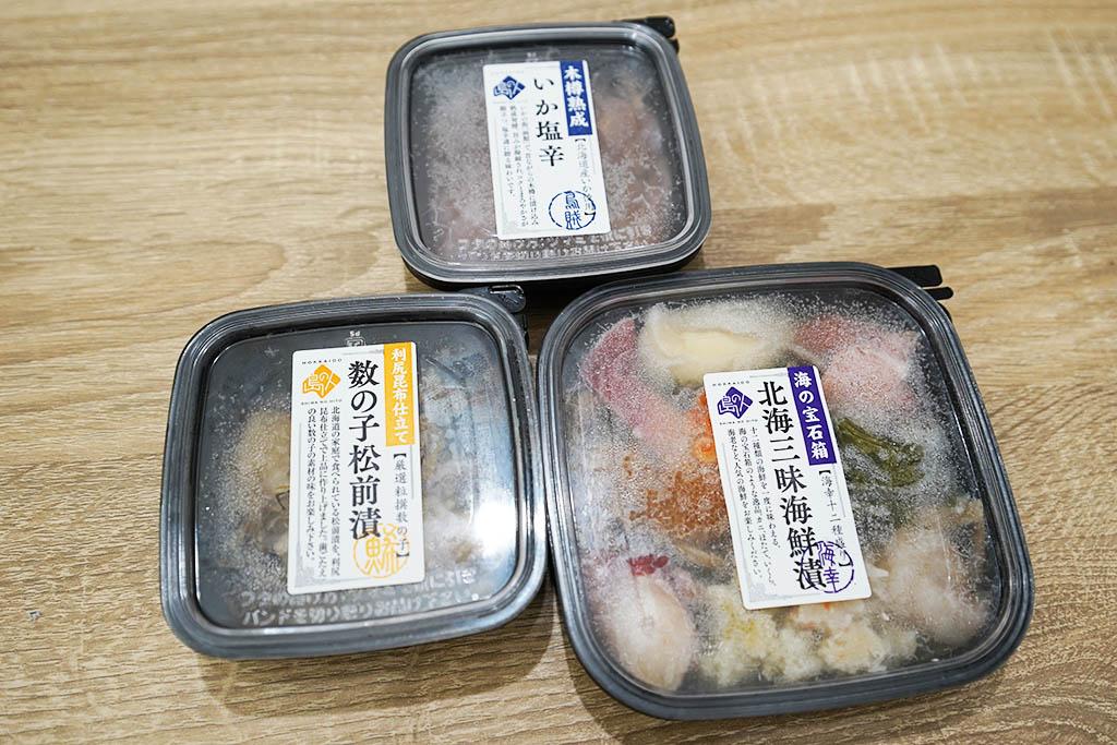 海鮮 グルメ 福袋 10,800円:珍味系3種類