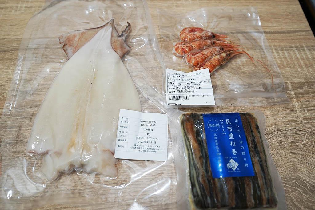 海鮮 グルメ 福袋 10,800円:いか一夜干し・氷結ぼたん海老・にしんの昆布重ね巻