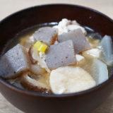 ホットクック レシピ#122:けんちん&豚フュージョン汁をホットクックでさらっと作る