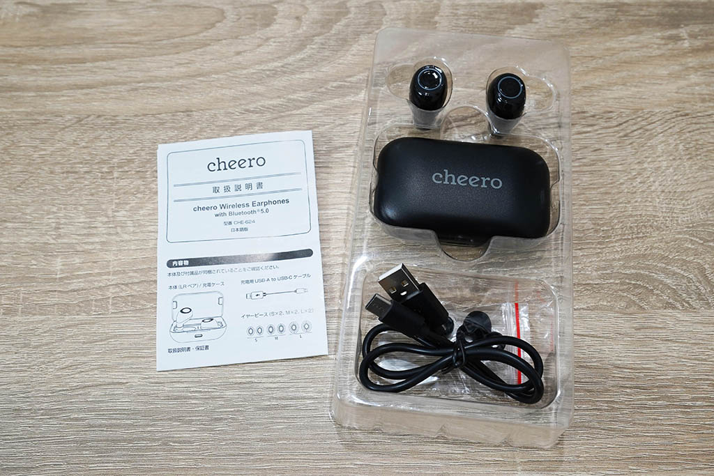 cheero Wireless Earphonesパッケージ:同梱物