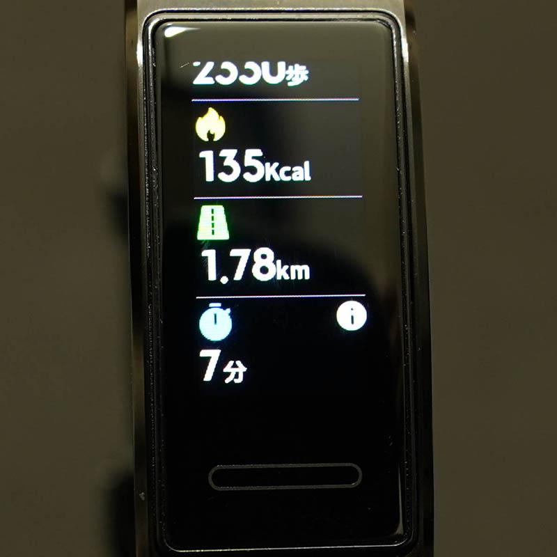 HUAWEI Band 4 Pro:歩数計詳細