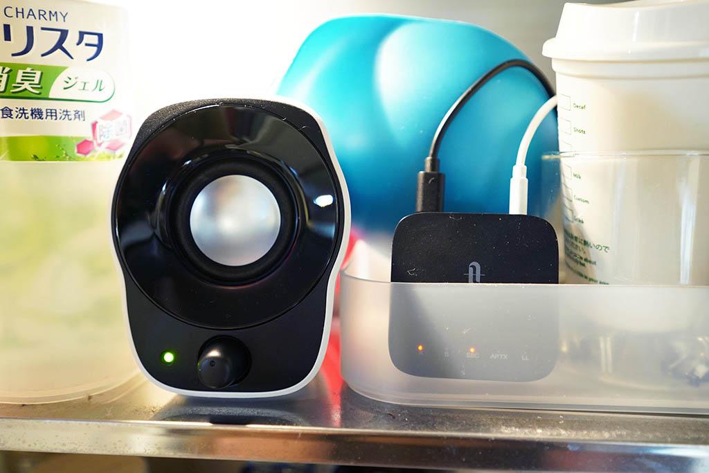TT-BA09 Pro:キッチンのアクティブスピーカーに接続