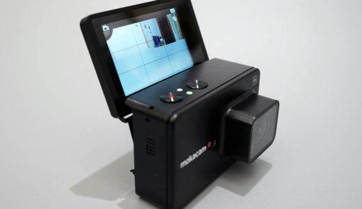 【レビュー】Mokacam Alpha 3:自撮りに超便利なフリップスクリーンを搭載したアクションカメラ~Makuake支援終了間近!