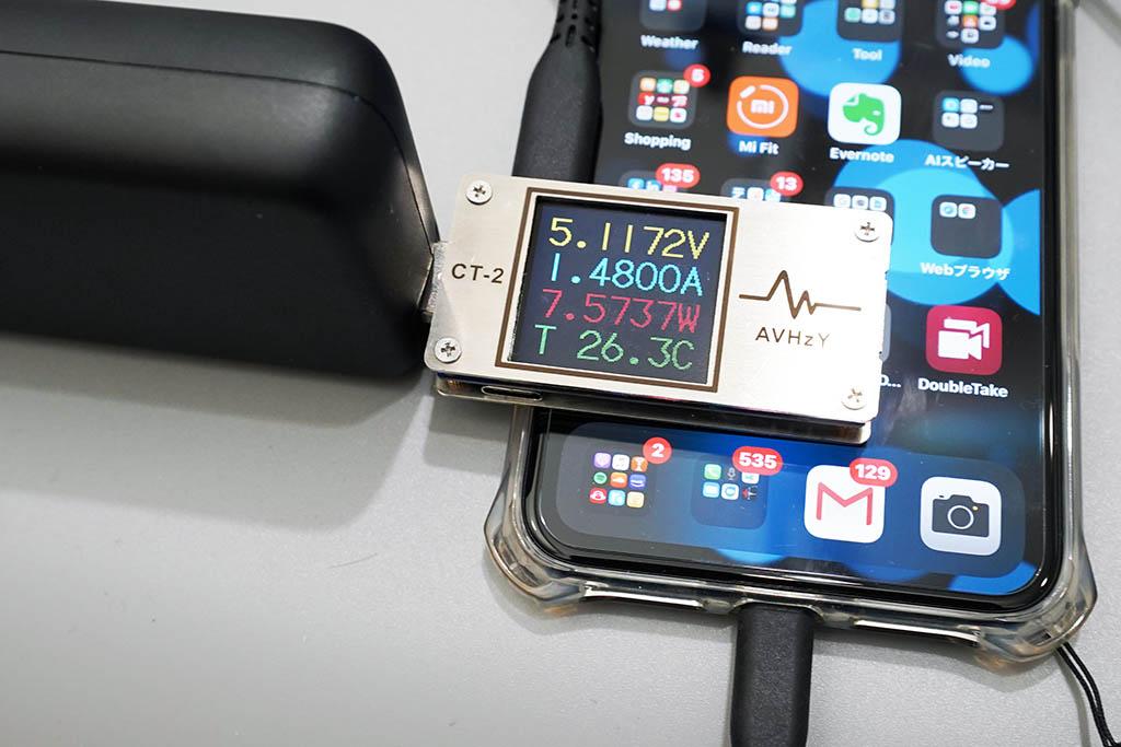 RAVPower RP-201:充電性能テスト~USB Type-Aポート&iPhone 11 Pro Max