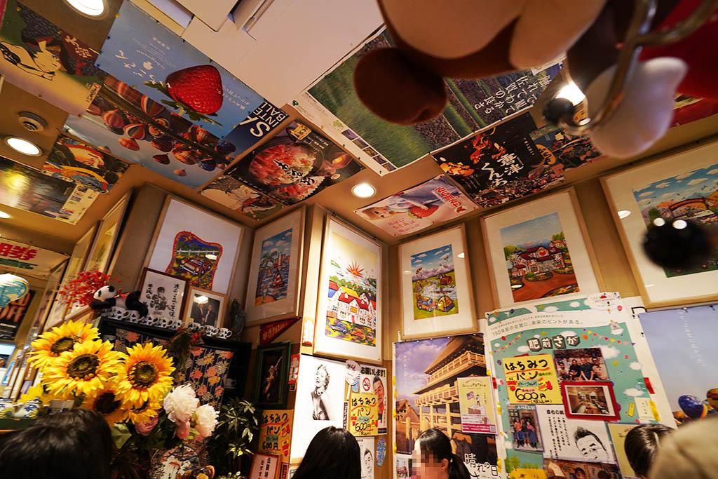 喫茶アメリカン店内4