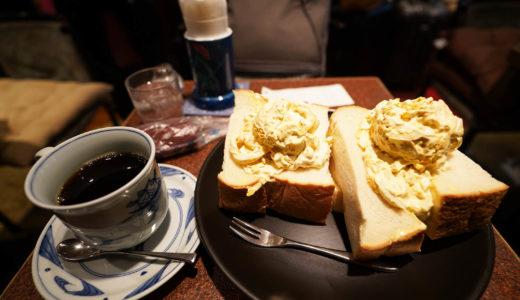 日帰りアメリカン旅行紀:東銀座「喫茶アメリカン」に旅をしてきました:祝!やままさん電子書籍出版