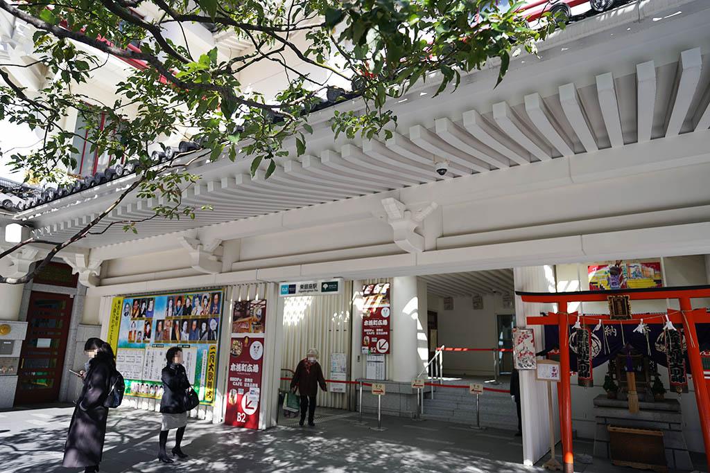 喫茶アメリカンは東銀座駅が最寄りです