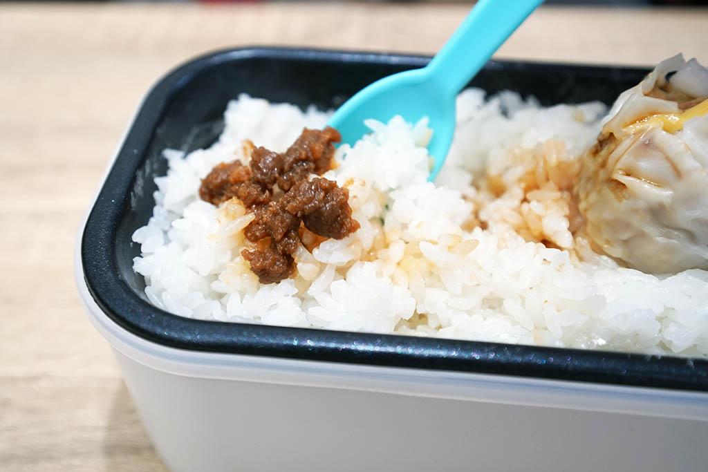 おひとりさま用超高速弁当箱炊飯器:さば味噌をいただきます!