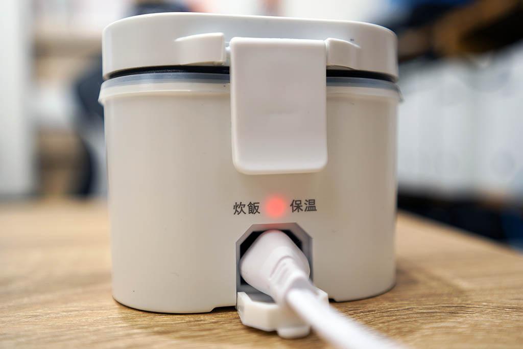 おひとりさま用超高速弁当箱炊飯器:炊飯・保温表示