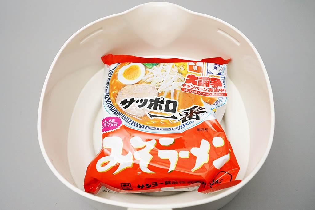 シロカ おりょうりケトル ちょいなべ 袋麺も入るサイズのなべ