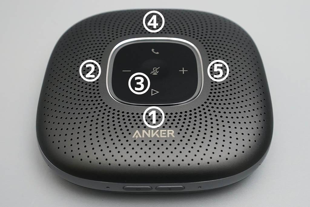 Anker PowerConf:ボタンとポートの紹介①