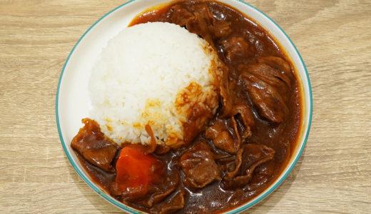 ホットクック レシピ#124:ヘルシオデリの「ビーフストロガノフ」の調理の簡単さと味の複雑さのアンバランス
