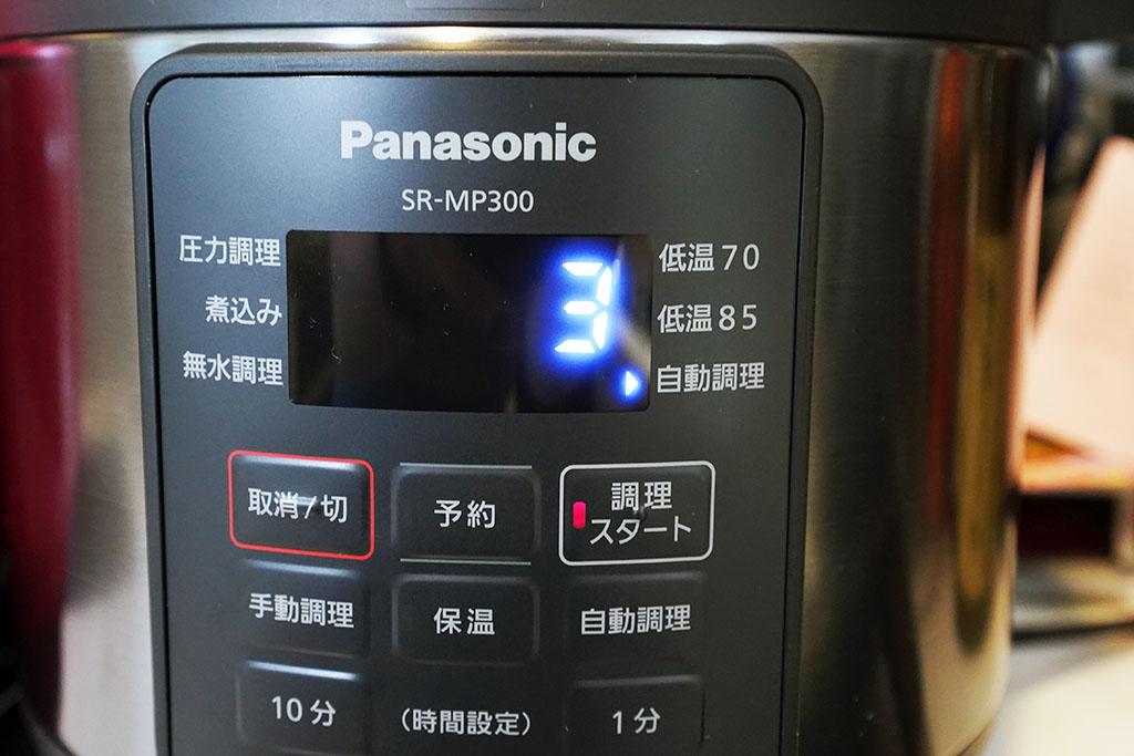 パナソニック電気調理鍋 SR-MP300:調理セット