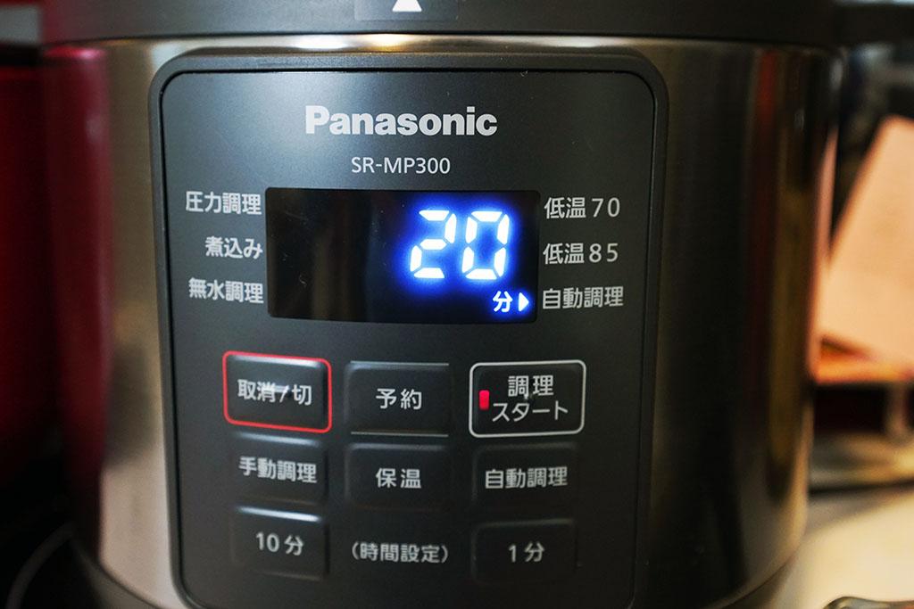 パナソニック電気調理鍋 SR-MP300:予想調理時間は20分