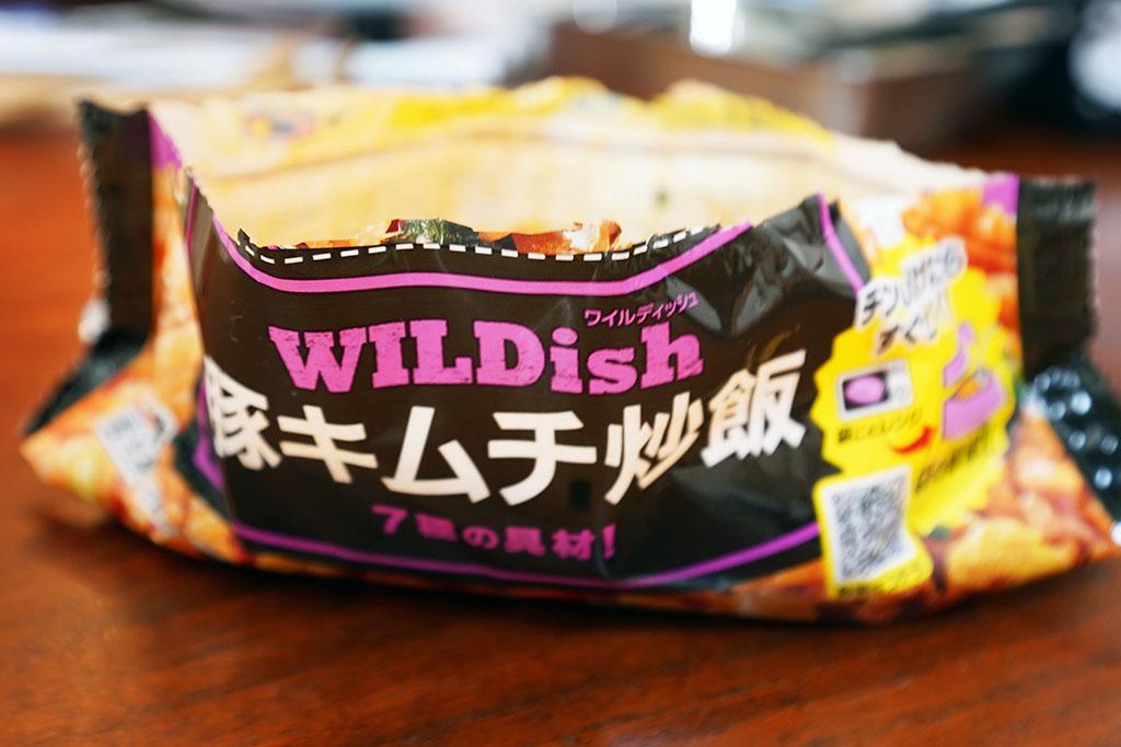 マルハニチロ Wildish 「豚キムチ炒飯」の袋を開けた所