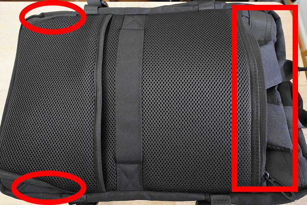Evoonマルチビジネスリュック:リュックのベルトは完全収納可能
