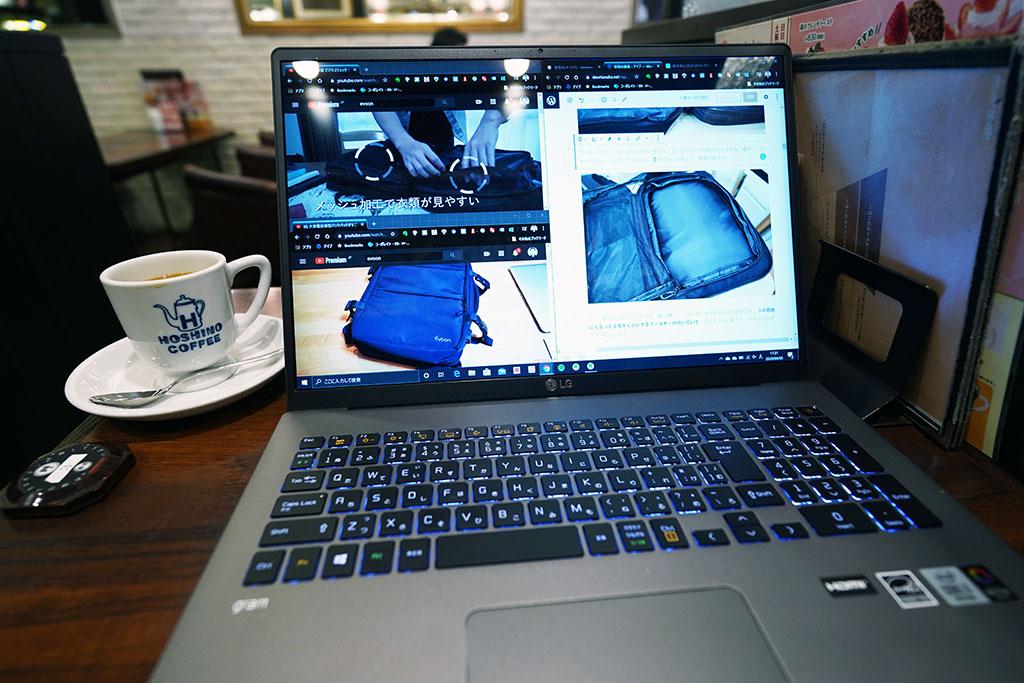 LG gram 17Z90N:カフェで使用