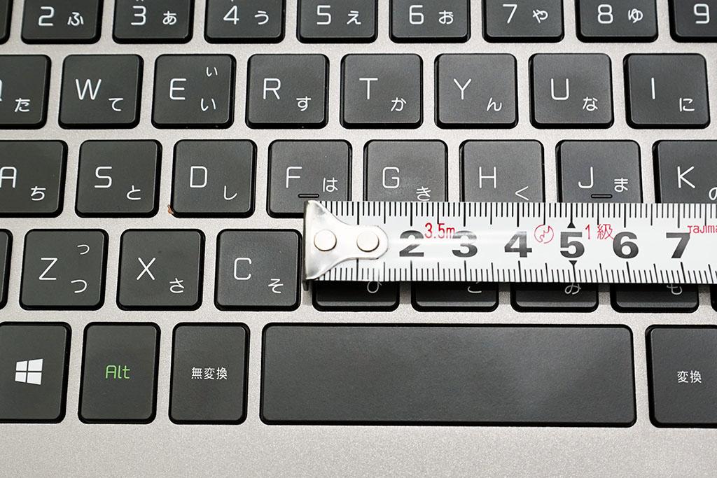 LG gram 17Z90N:キーピッチは19mm確保