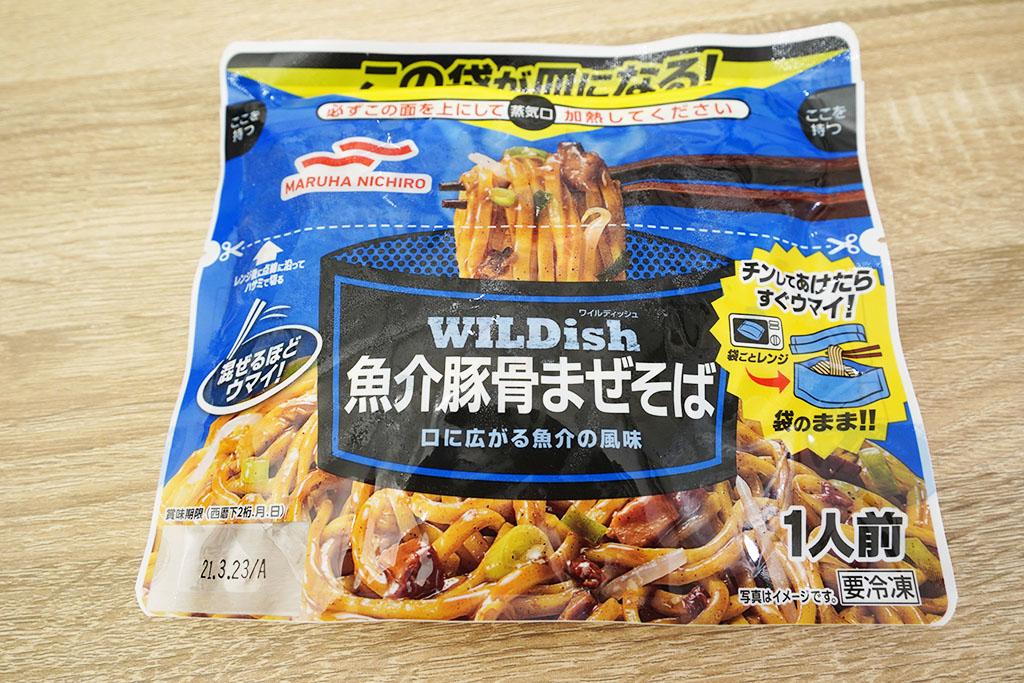 マルハニチロ Wildish 「魚介豚骨まぜそば」パッケージ