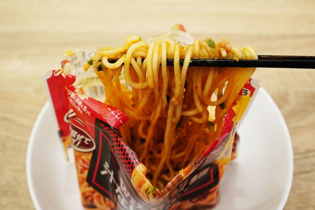マルハニチロ Wildish 「汁なし担々麺」をいただきます!