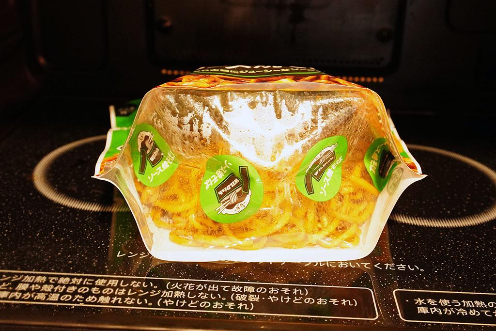 マルハニチロ Wildish レンジアップ(汁物)