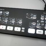 【レビュー】ATEM Mini Pro:品薄だけが問題。ライブ配信にも動画制作にも最適! コスパ最高の超高機能ビデオスイッチャー