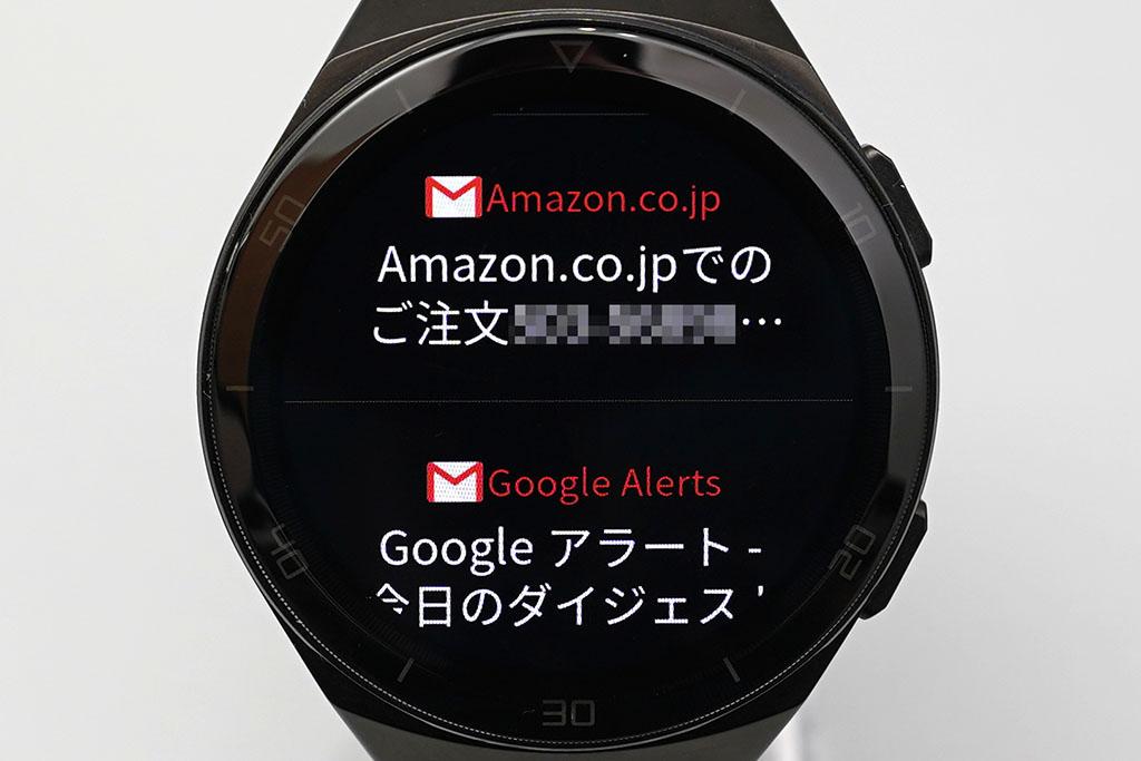 HUAWEI Watch GT 2e:通知画面のタイトル表示