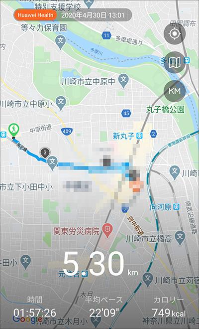 HUAWEI Watch GT 2e:GPSトラッキングの模様