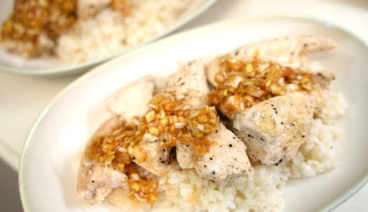 ホットクック レシピ#130:【鶏むね肉のカオマンガイ】でカロリー低め&インパクト強めに仕上げました