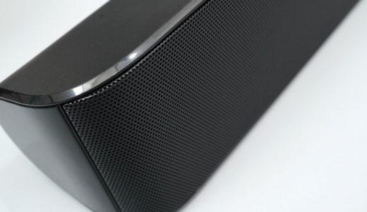 【レビュー】TaoTronicsの新ミニサウンドバーTT-SK028は6ユニット搭載&Bluetooth対応で活用シーンが格段に向上!