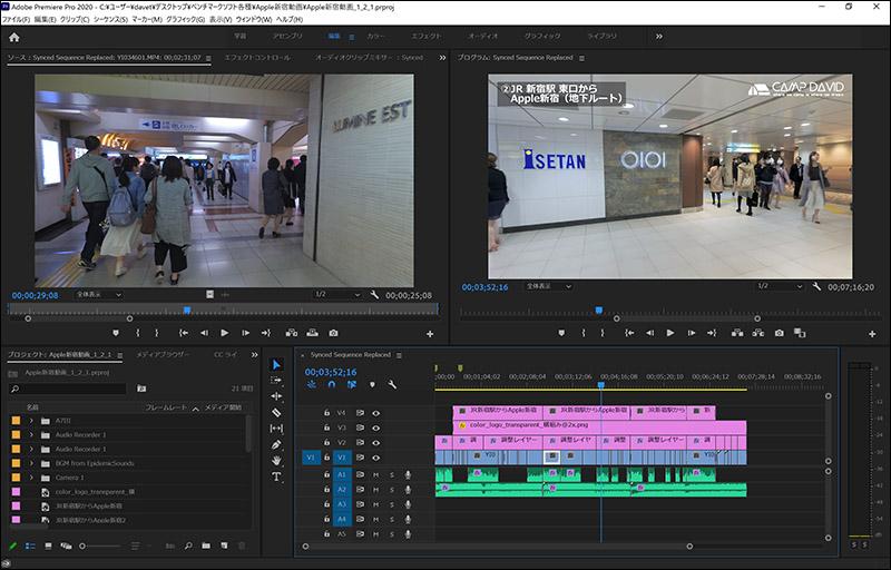 HUAWEI Matebook X Pro:Adobe Premiere Pro CCでの4K動画編集性能チェック