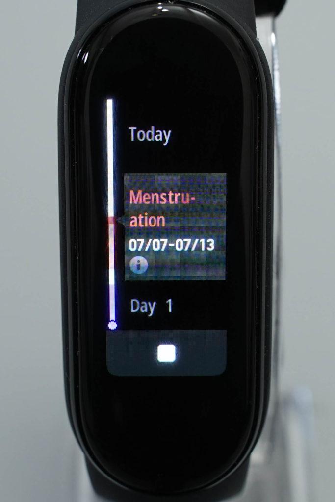 Miスマートバンド5の新機能:生理周期予測・管理メニューバンド表示