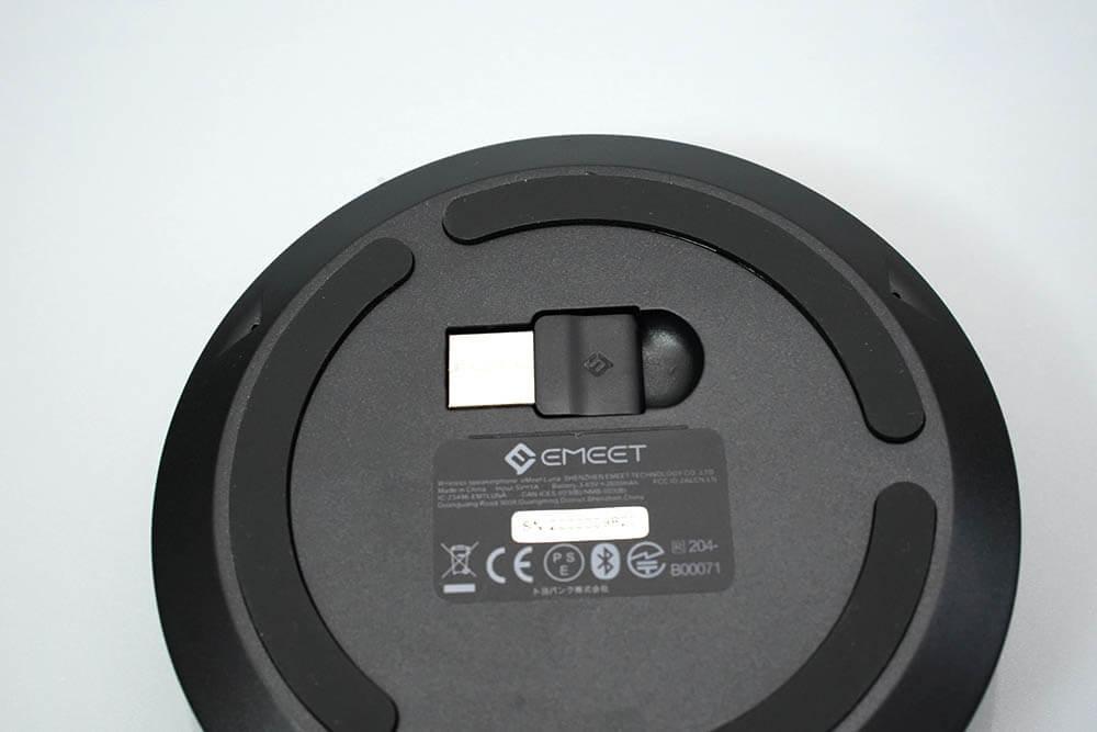 eMeet Luna:裏面にUSB Bluetoothドングルを収納可能