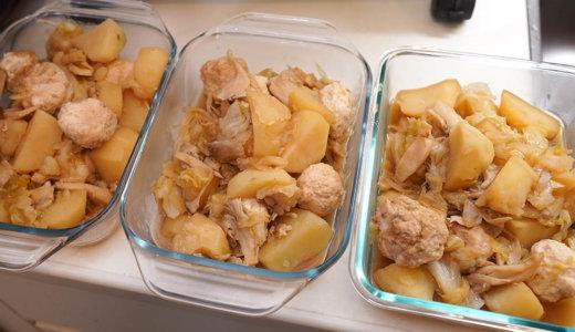 ホットクック レシピ#131:【ジャガバード改】10合レシピをホットクック2.4Lで無理やり作ってみた