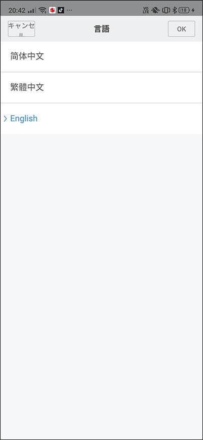 Miスマートバンド5:中国語版&ファームウェア1.0.1.32での「言語」設定
