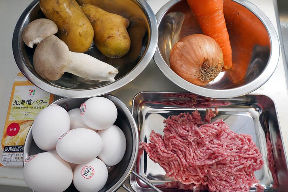 スペイン風オムレツ:対決用の食材を並べる