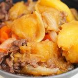 ホットクック レシピ#136:「肉じゃが」(無水調理はメニュー番号No.001も納得の美味しさでした!