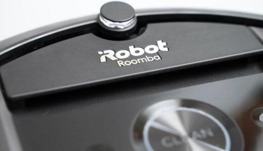 【ルンバ i7+レビュー】最新ハード&ソフトで掃除スタイルに変化が! #アイロボットファンプログラム #iRobot30years #ルンバモニター