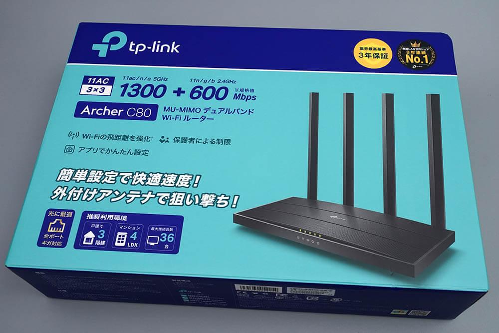 TP-Link Archer C80:パッケージ