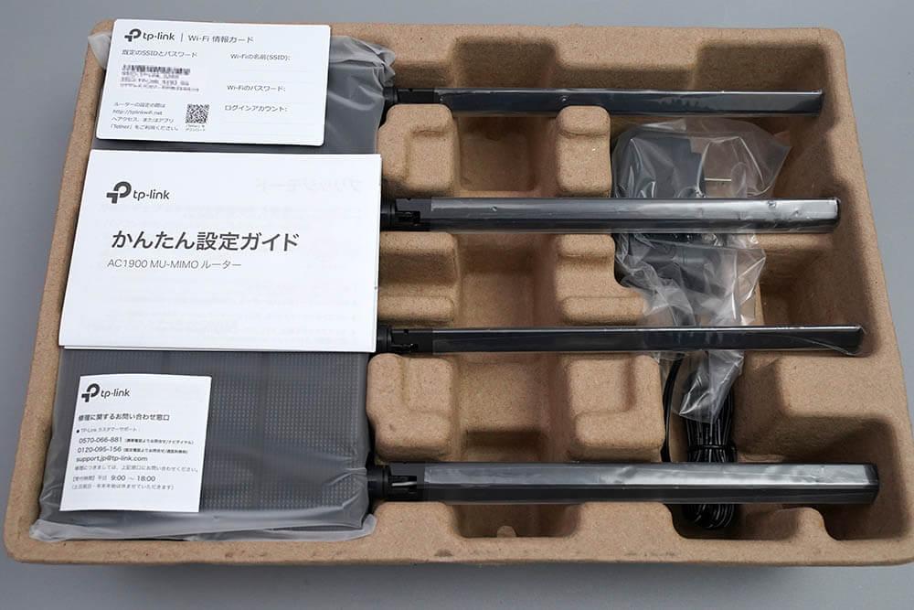 TP-Link Archer C80:パッケージを空けたところ