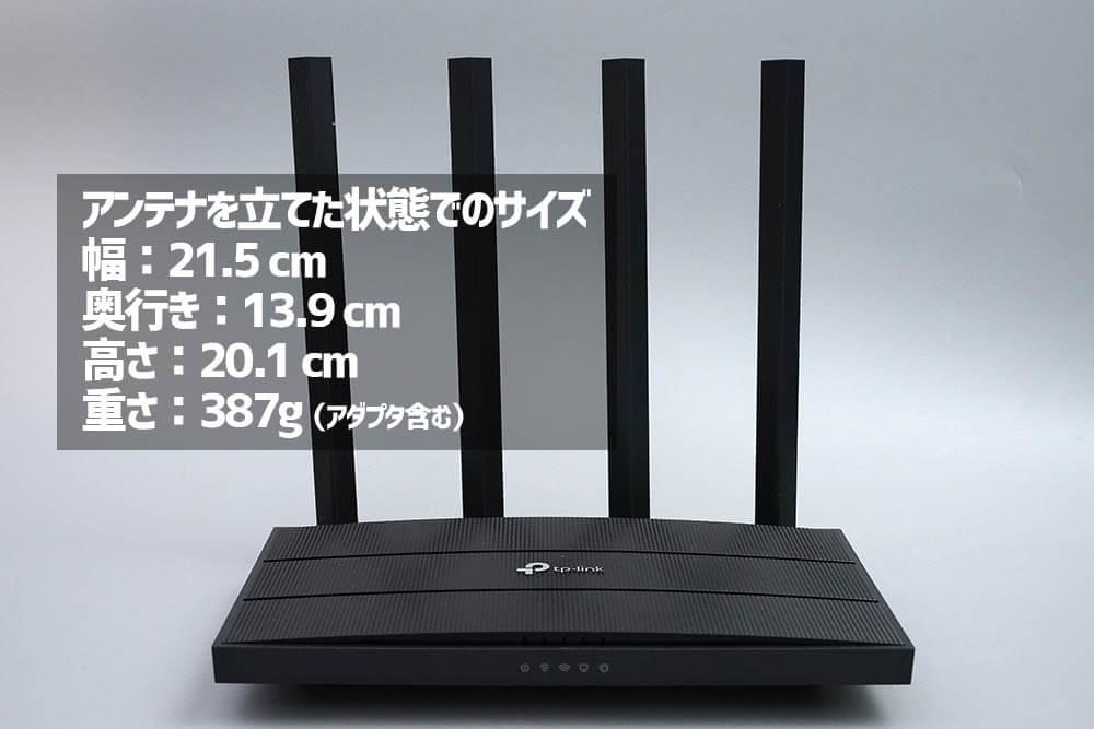 TP-Link Archer C80:サイズと重さ