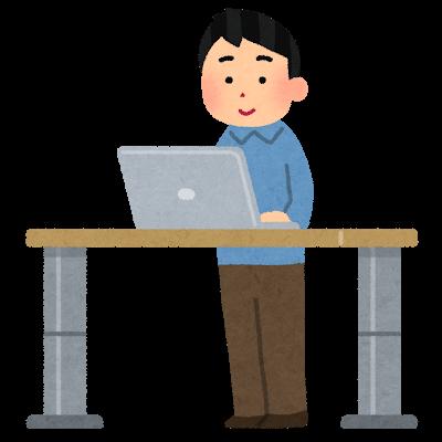 ステンディングデスクの活用は集中力をアップさせ、疲労も軽減します