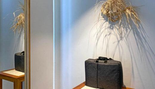 かわるビジネスリュックmini:現代の「担い屋台」~人生が投影さちゃう不思議なリュック