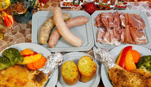 ヘルシオデリ:みつせ鶏のローストチキンと詰め合わせ3品セットで簡単・豪華なクリスマスを!